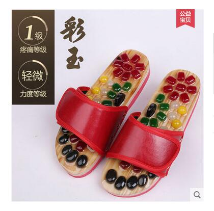 Colored Stone Reflexology Massage Acupuncture Pebble Health Care Shoes Summer Sandals Slippers Women Foot Stress Relax hthl chinese health care colored plastic walk stone square healthy foot massage mat pad cushion