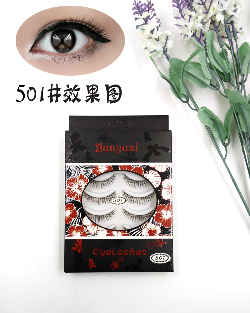 YANYAXI 100% Hand Made 5 Pairs Thick False Eyelashes Natural Fake Eye Lashes Professiona ...
