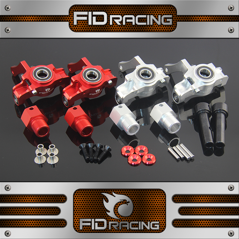 Front Hub Carriers (inclue extenders)for rear hub carriers inclue extenders for losi dbxl