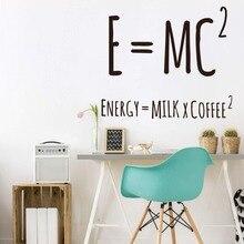 Кофе любовник физическая формула смешная настенная переводная картинка кафе бар кофе химия научная Цитата настенные наклейки для кухни виниловый Декор кафе