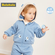 36874aab0 Balabala bebé Infantil Niño Niña de Sherpa criatura con capucha chaqueta con  capucha Zip Sudadera con