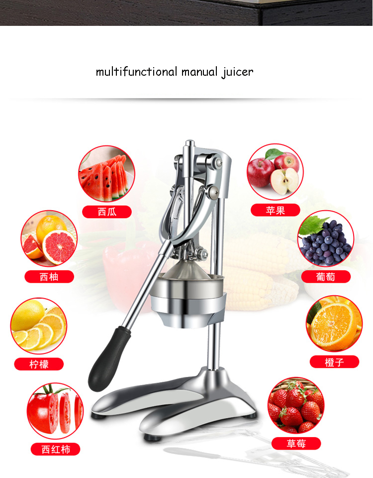 Stainless Steel Citrus Fruits Squeezer Orange Lemon Manual Juicer Lemon Fruit Pressing Machine Hand Press Juicer