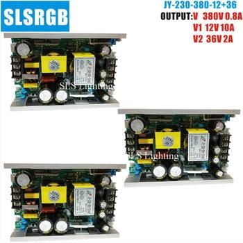 3PCS/LOT stage light 7R 230W Moving Head Beam Light power 100~240V output DC12V DC28V DC24V DC36V 380v 200W  5R power supply