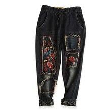 Джинсы в этническом стиле, женские штаны-шаровары, повседневные свободные винтажные Джинсовые штаны с высокой талией, женские джинсы, Vaqueros Y2