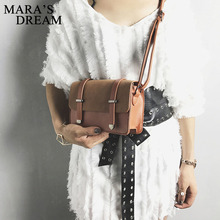 Mara's Dream Small Square Flap Bag Fashion Women Messenger Crossbody Bags Brand Design Sling Shoulder PU Leather Handbags Purses