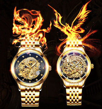 LAOGESHI New Luxury Brand Couple Gold Watch Automatic Mechanical Watches For Men &Women Dragon Phoenix Watch New Year Gifts ! luxury jinhao roller ball pen hollow steel golden dragon and phoenix married couple gift