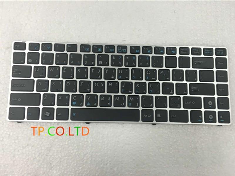 New AR Arabic Keyboard For ASUS K42 K42JZ K42DQ K42JP K42JE K42JY K42JA K42D With Silver Frame Laptop Keyboard