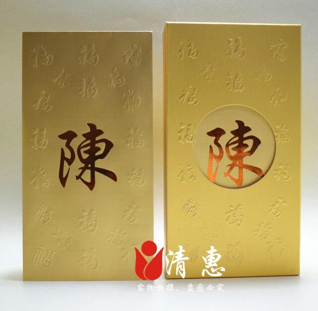 משלוח חינם 50 pcs/1 הרבה אדום מנות מותאם אישית זהב מעטפות סיני שם משפחת משפחת זהב מנות סיני חדש שנה מתנות