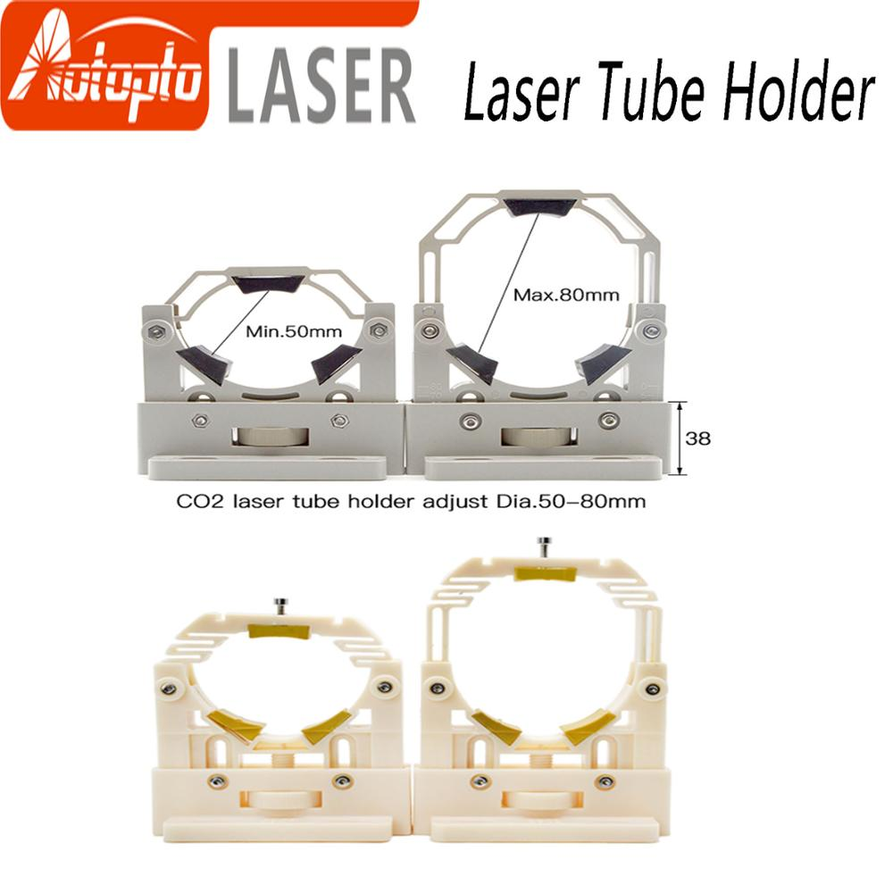 CO2 Laser Tube Holder Support Mount Flexible Plastic 50-80mm For 50-180W Laser Engraving Cutting Machine