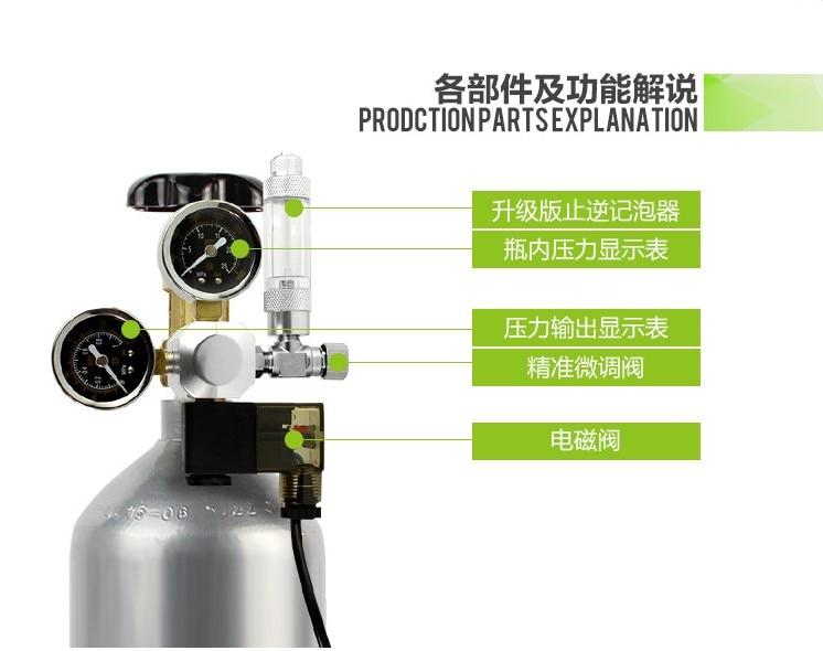 8 CO2 Interface Check Valve Bubble Counter CO2 Control Aquarium Regulator G5