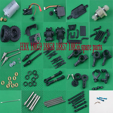 HBX 18859 18858 18857 18856 1/18 RC Mobil Suku Cadang Motor Gear Servo Receiver Diferensial Drive Shaft Swing Arm Roda.(China)