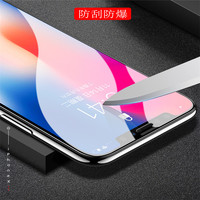 2018040801 qqbaidaifeili110 69.99 4 colours Glass For iPhone 6 6S 7 Plus Full Screen Protector Protective On The For iPhone X