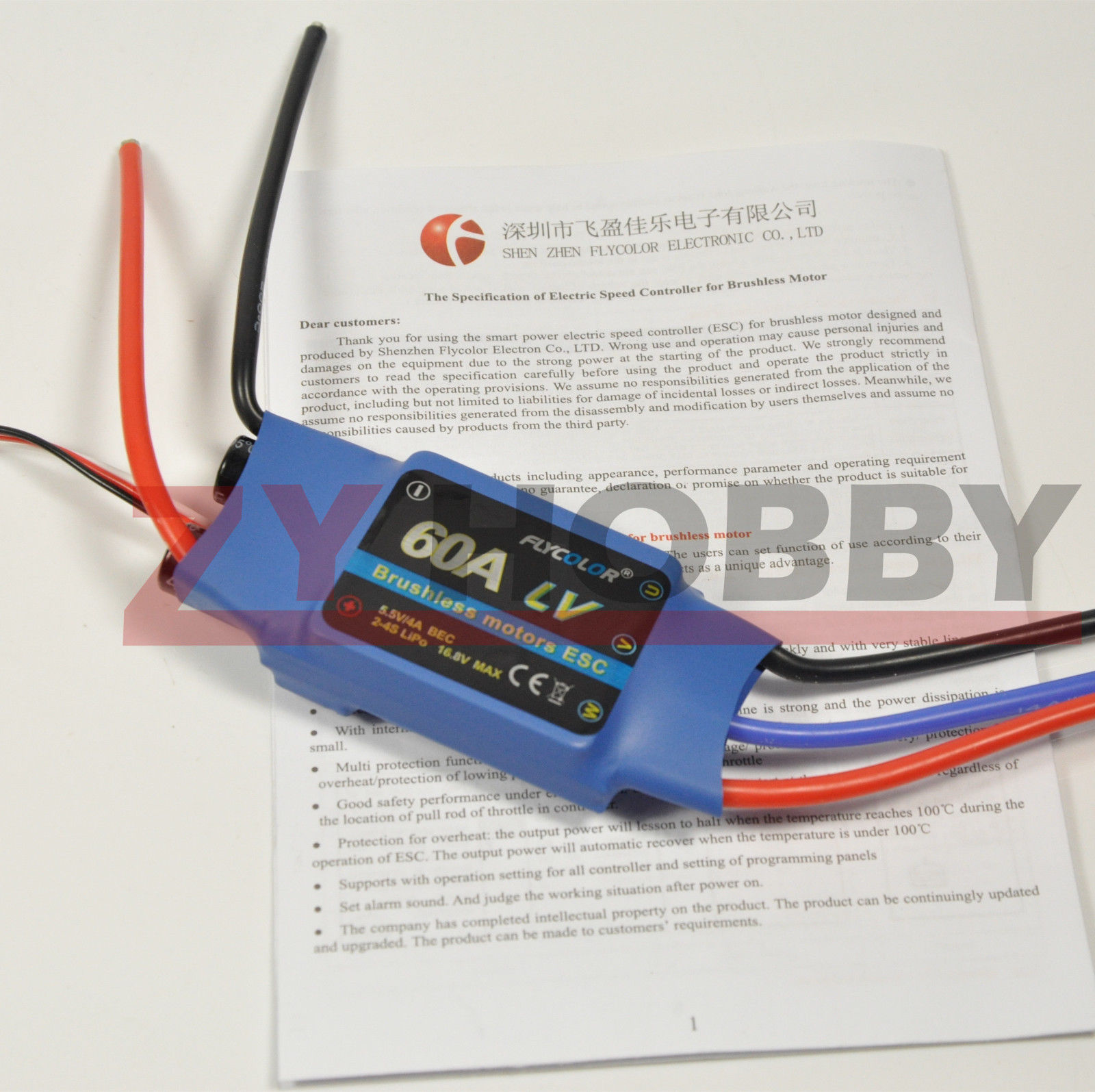 FlyColor 60A 2-4S Brushless Motor ESC Electric Speed Controller For RC Airplane Helicopter brushless esc 2s 5a electric speed controller