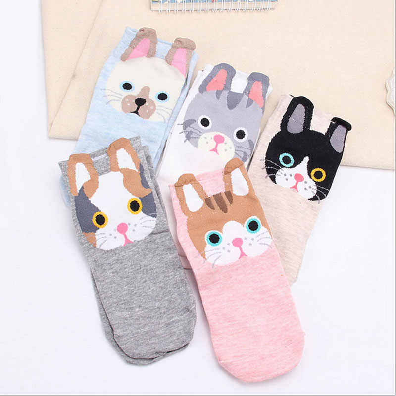 Cute Cotton Puppy with Ear Pattern Womens Socks Casual Character Cute Anmial Short Funny Socks