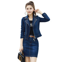 Women Denim Jacket Skirt Suit Fall Long Sleeve Casual Outfits 2 Piece Set Women Elegant Slim Jeans Jacket With Mini Skirts Suits