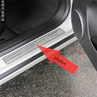 Car Styling Door Sills Cover for Chevrolet 2009 2010 2011 2012 Cruze Scuff Plates CRUZE External Door padel Cover Accessories