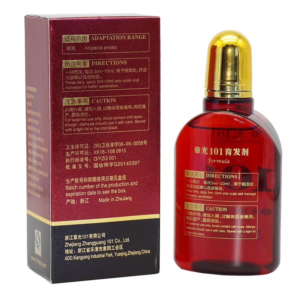 Nemokamas pristatymas Zhang Guang 101 formulė Kinų medicinos - Plaukų priežiūra ir stilius - Nuotrauka 2