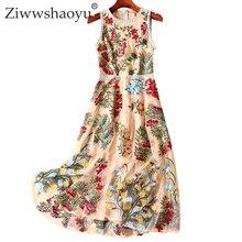 Ziwwshaoyu O ネック花気質のパーティードレス春と夏の滑走路の新女性の エレガントなメッシュ刺繍ドレス