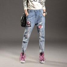 Новые Поступления Мода Личности Джинсы Случайные Женщины Окрашенные Лоскутная Вышитые Свободные Харлан Брюки Джинсы Женщина Плюс Размер B86