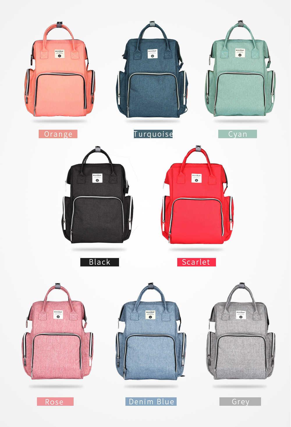 Детская коляска сумка для мамы рюкзак для матерей водонепроницаемый подгузник сумка INSULAR 10056B