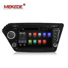 free shipping!4G LTE 2G RAM android 7.1 car radio stereo multimedia player for kia K2 RIO