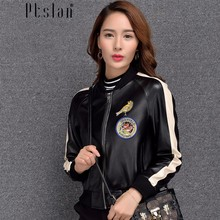 Ptslan 2016 Women's Genuine Leather Jacket Zipper Closure Real Lambskin  Coat