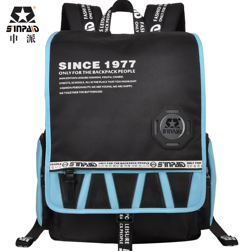 2017 New korean cute backpack women school bags for teenage girls cute bookbags vintage laptop backpacks female Men keenici brand canvas lace elements backpack women school bags for teenage girls cute bookbags vintage laptop backpacks female