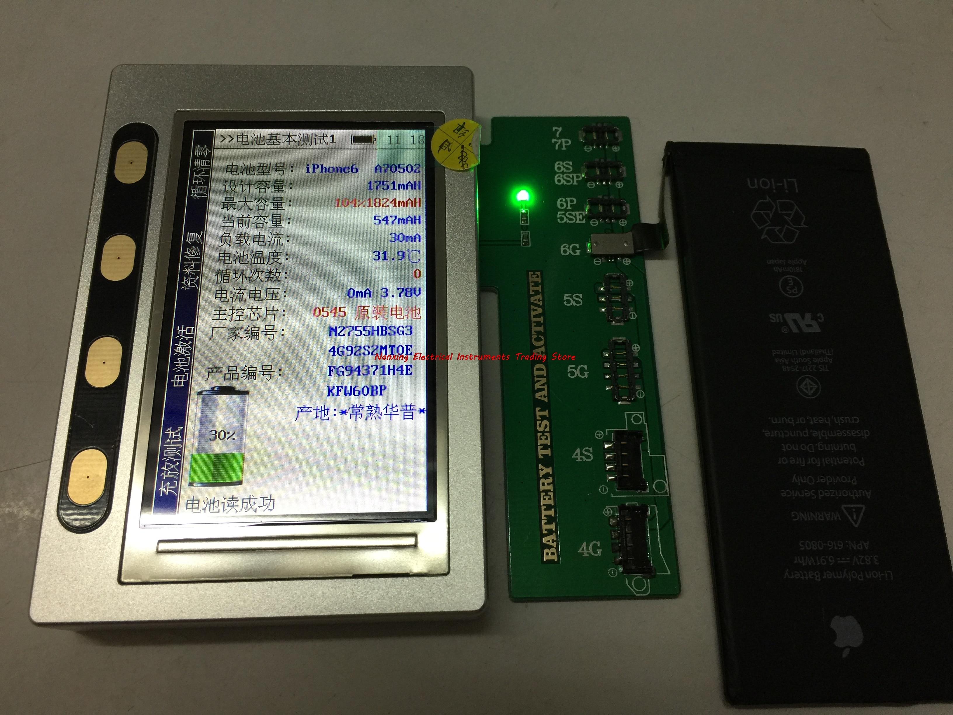 V4 6 Apple iphone4 4S 5 5S 5C 6 6P 6S 6SP 7 7P iwath S1