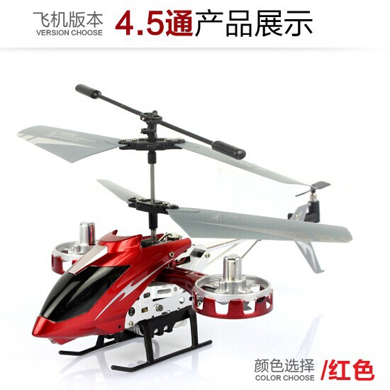 Shatter Resistant Remote Control Helicopter Electronic Toys For Boy Child Toy RC Birthday Gift