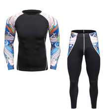 2017 New Compression Tights Set Quick Dry Suit PRO Sportswear Fitness Long Sleeve T Shirt Shorts Tracksuit Men dropshipping