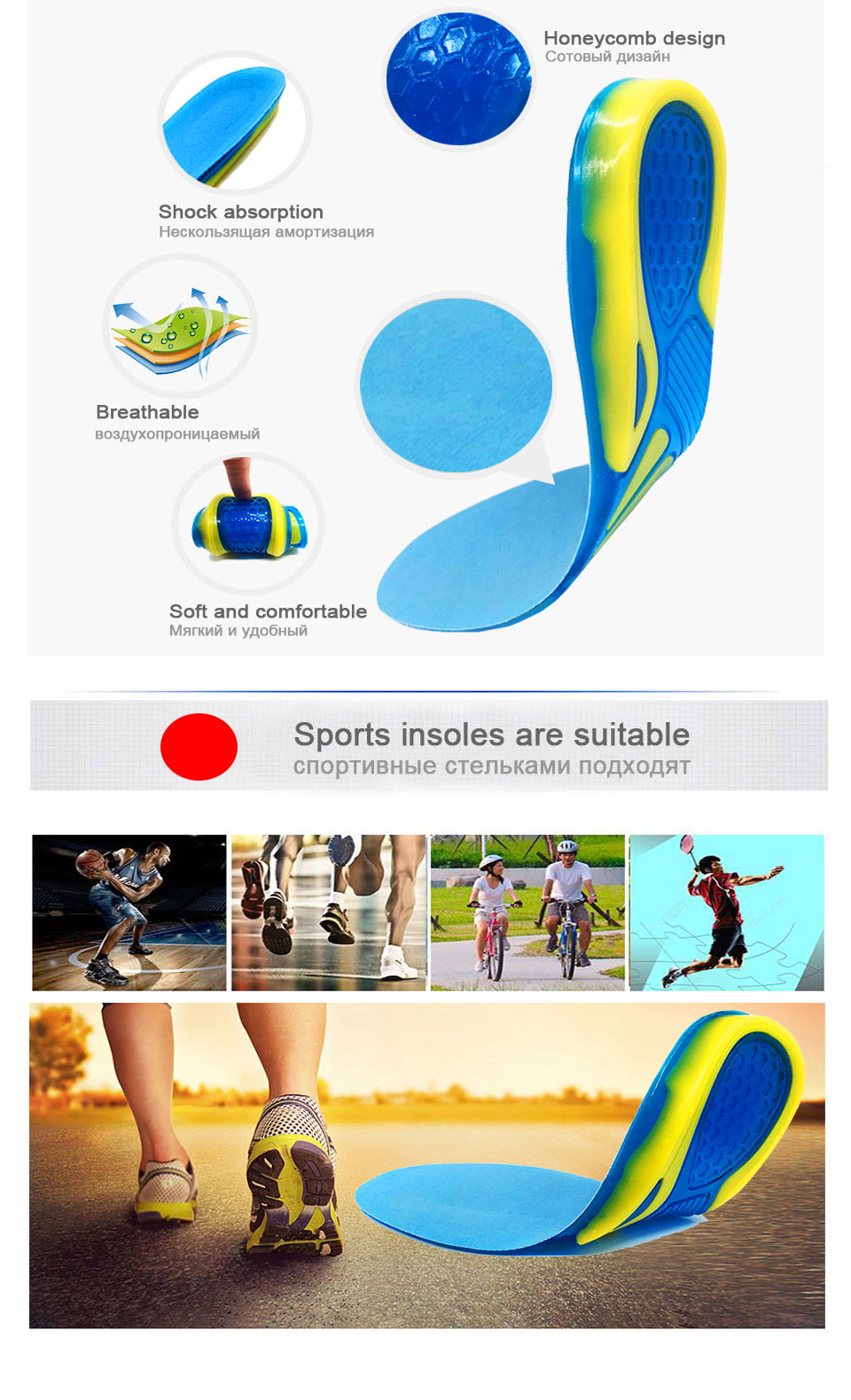 High Quality Silicone Sports insoles details 6