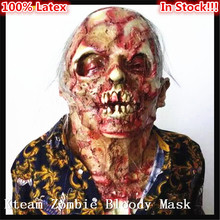 New Halloween Party Cosplay Parasite Zombie Mask – Scary Mask With Blood – Horror Halloween Mask Latex Mask Free Shipping