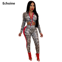 Woman Snake Skin Print 2 Piece Set Crop Top and Pants Slim Sheath Pants Set Sexy Bodycon Two Piece Set Club Outfit Party Set slogan print side crop pants