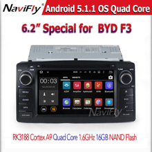 """6.2"""" 2 DIN Car DVD player for BYD F3 / TOYOTA COROLLA E120 with GPS Navigation Radio BT WIFI Android 5.1.1 Quad core 16G nand"""