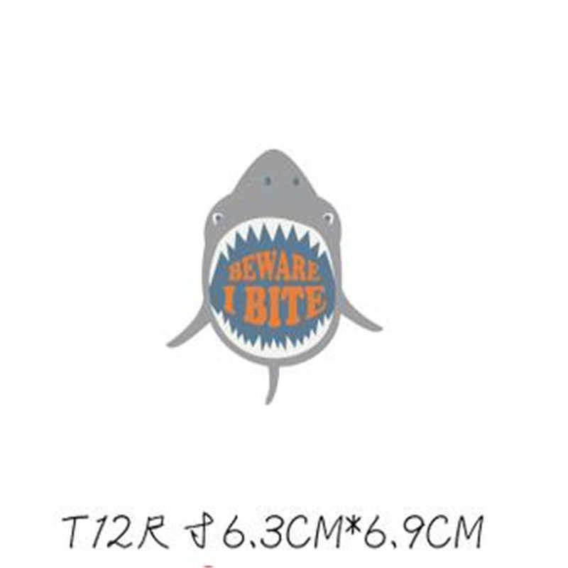 image regarding Printable Iron on Patches known as Apparel revealed patch bundle with it shark cartoon practice Warmth shift printing Iron upon patches for clothes Do it yourself layout brand
