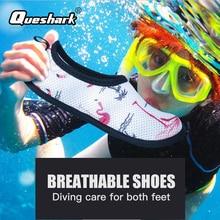 Summer Non-slip  Upstream Shoes Kids Adult Aqua Couples Sea Spa Footwear Yoga Slippers Swimming Snorkeling Beach