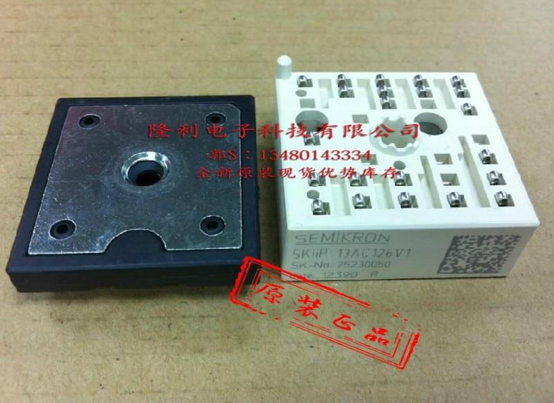 .SKIIP11AC126V1/SKIIP11NAB126V1/SKIIP12NAB126V1. the new skiip11nab126v1 skiip12nab126v1 12t4v1 to disassemble the invoice