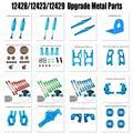 Wltoys 12428 12423 12429 RC Запасные части для автомобиля обновление металлических застежек/задняя ось/Рычаг/волноводная коробка/шестерня и т. д. аксес...
