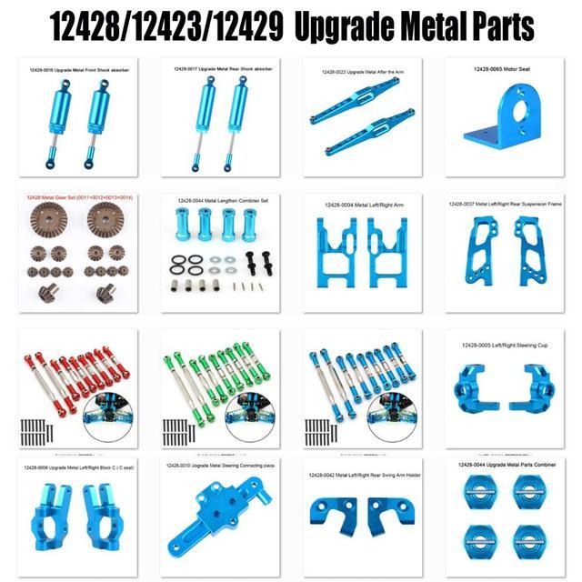 Wltoys 12428 12423 12429 rc carro peças de reposição atualizar metal classis/eixo traseiro/braço/caixa wavefront/engrenagem etc. 12428 peças acessórios