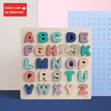Baby Wooden Building Blocks Alphabet Digital Shape Puzzle Kids Intellectual Developmental Early Educational Toys Stack High Toy 26 pieces cartoon colorful wooden abc alphabet letters cube blocks stacking cognition toy kids baby developmental