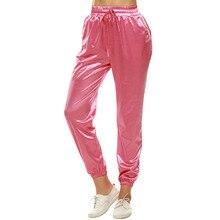 цена на New Autumn Fashion Female High-waist Pants Pink/beige Pencil Pants Female Elastic Pants