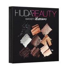 Palette Hudas Beauty Eyeshadow PALETTE SMOKEY Eye Shadow 9 Colors Sombra Makeup Pallete Eyeshadow Pressed Glitter Eye Shadow