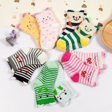 4 pairs of baby socks Spring and Autumn cotton slip dispensing pattern stereo ear cartoon boy socks girls socks 0-2 years
