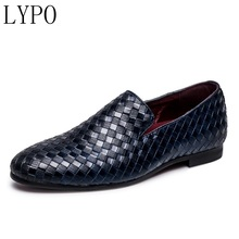 LYPO 2018 Men Shoes luxury Brand Braid Leather Casual Driving Oxfords Shoes Men Loafers Moccasins Italian Shoes for Men Flats