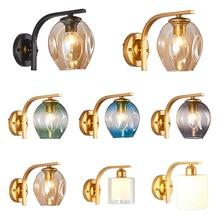 Modern Color Sconce Wall Lamp Glass Lampshade Loft Decorative Indoor Corridor Led Lights Fixtures E27 Black Gold Blue