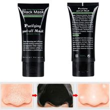 лучшая цена Blackhead Remove Facial Masks Deep Cleansing Purifying Peel Off Black Nud Facail Face black Mask