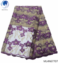 Beautifical purple french lace fabric new arrival 2019 wedding decoration gold beads ML4N677