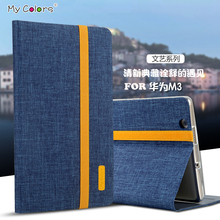 Cloth art Case cover For Huawei MediaPad M3 8.4 inch Tablet TPU Protective Case Wake/sleep For Huawei M3 BTV-W09 BTV-DL09+Gifts