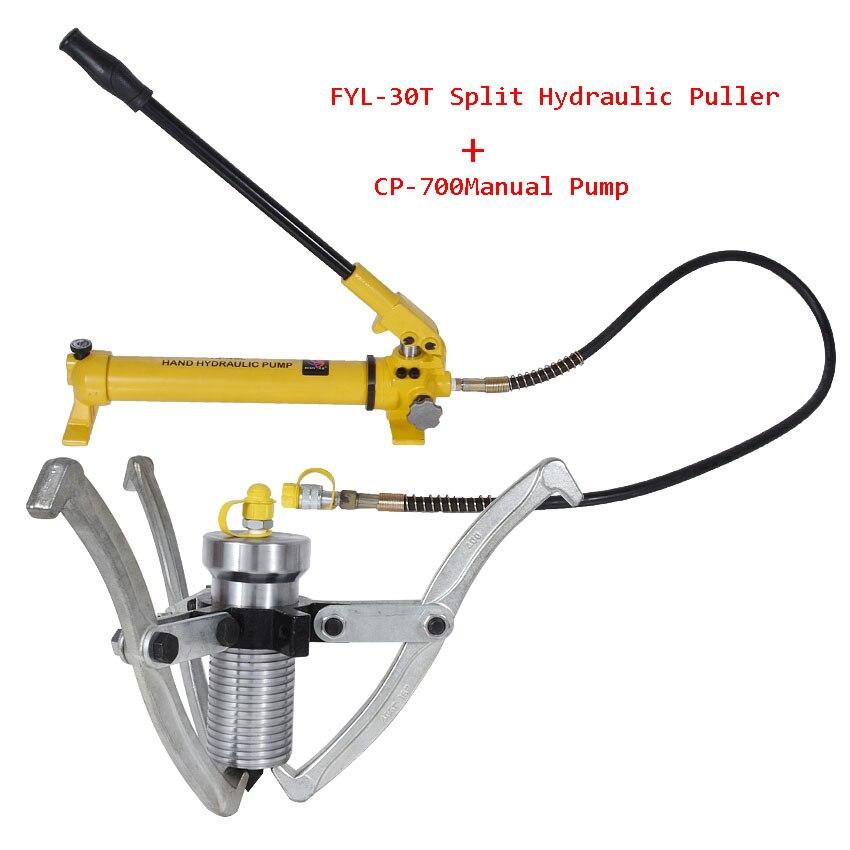 Новое поступление гидравлический съемник 30 т Высокое качество Практические Гидравлические инструменты FYL 30T Разделение Съемник + CP 700 ручно