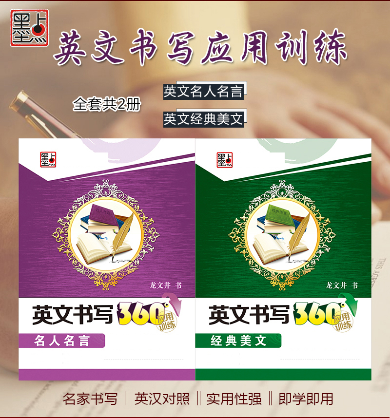 Image 4 - 2pcs/set English Wisdom /Classic literature Copybook Adult English copybook exercises Stationery for school university students-in Books from Office & School Supplies